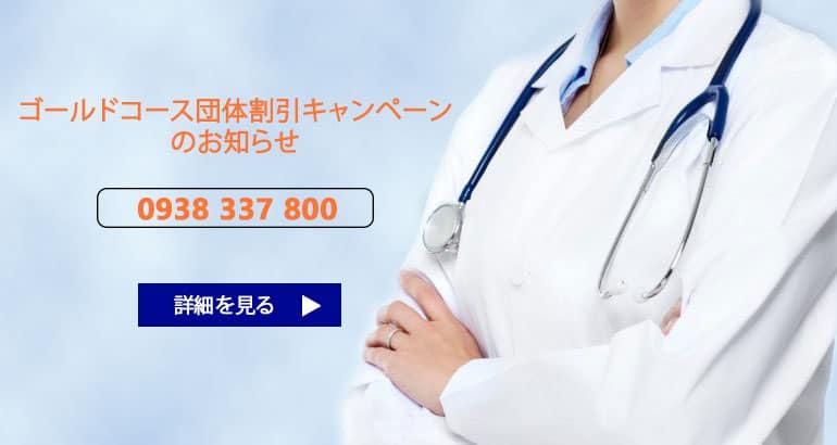 Banner_discount-JPjpg